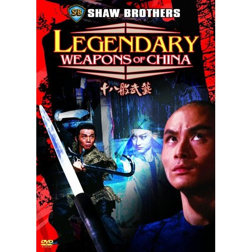 Legendary-Weapons-of-China-dvd