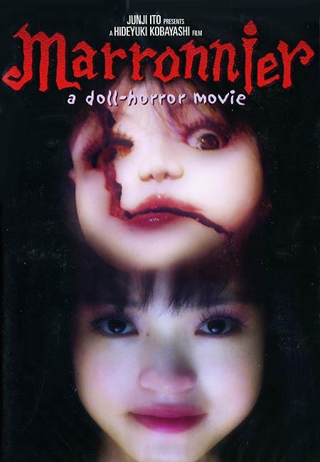 Marronnier-dvd