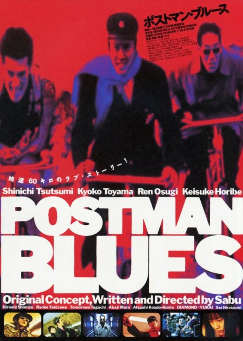 postman-blues