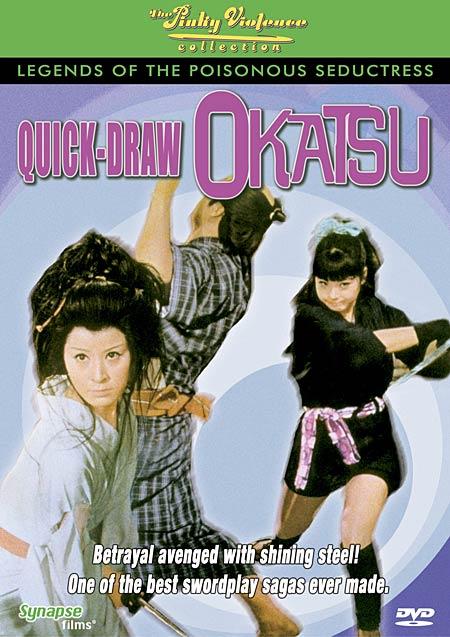Quick-draw_okatsu