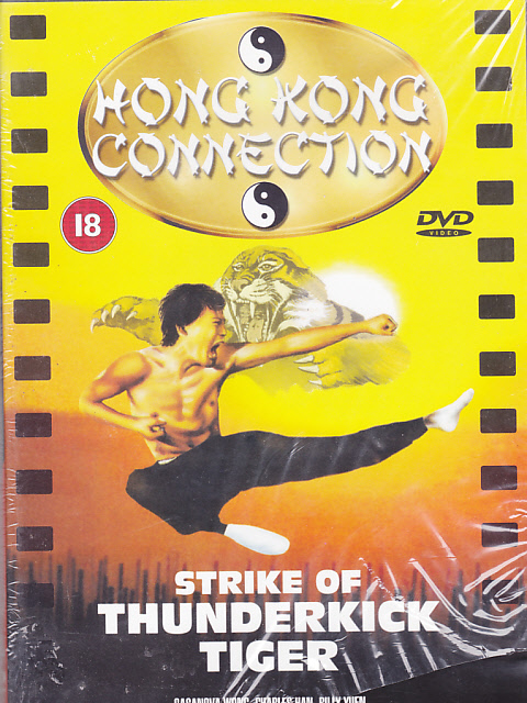 strike_of_thunderkick_tiger