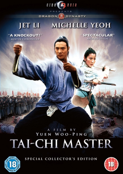 taichimaster2d