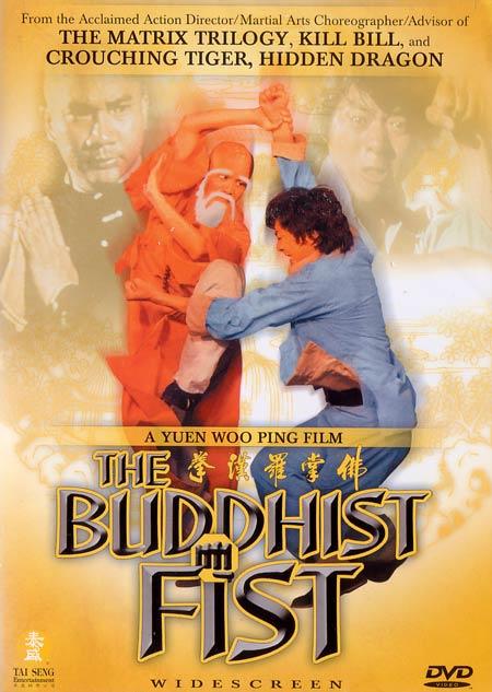 TheBuddhistFist
