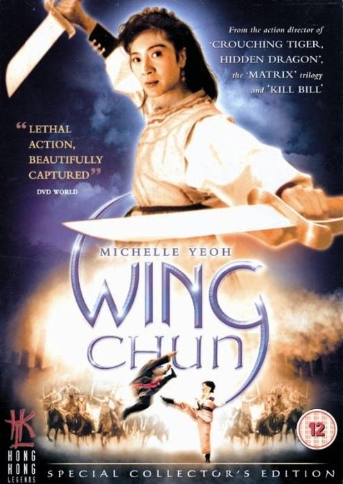 wing-chun-1994-1