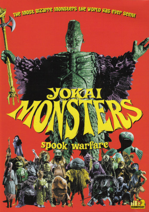 yokai_spook_warfare_front
