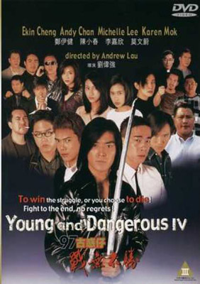 Young_and_Dangerous_4