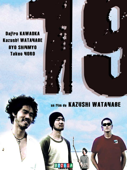 19 dvd