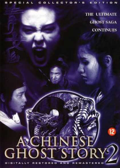 A-Chinese-Ghost-Story-II