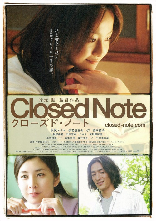 closed-note movie
