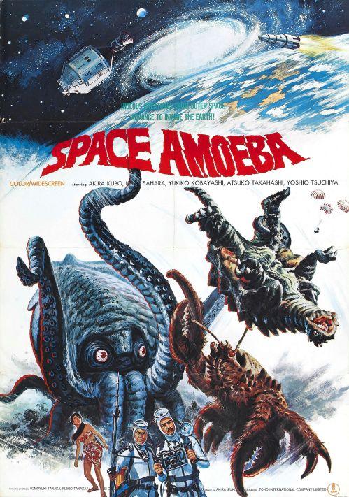 spaceamoeba