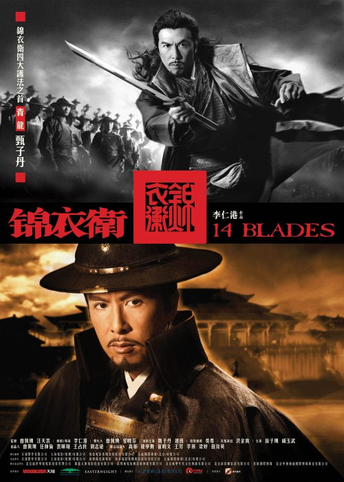 14 Blades poster