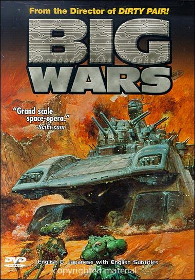 Big Wars 1993