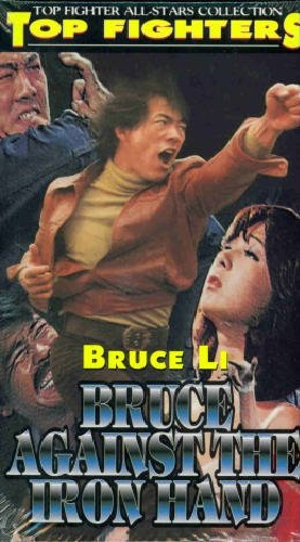 bruce-against-the-iron-hand