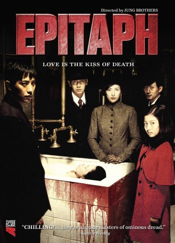 Epitaph-2007