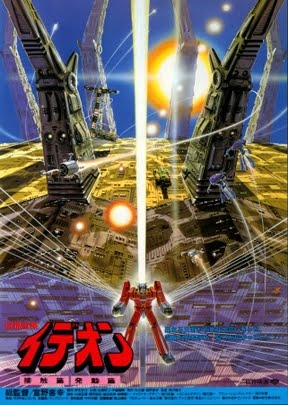 ideon_movie a contact