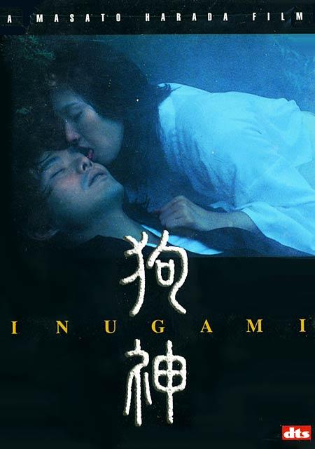 Inugami-dvd