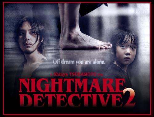 nightmare_detective_2