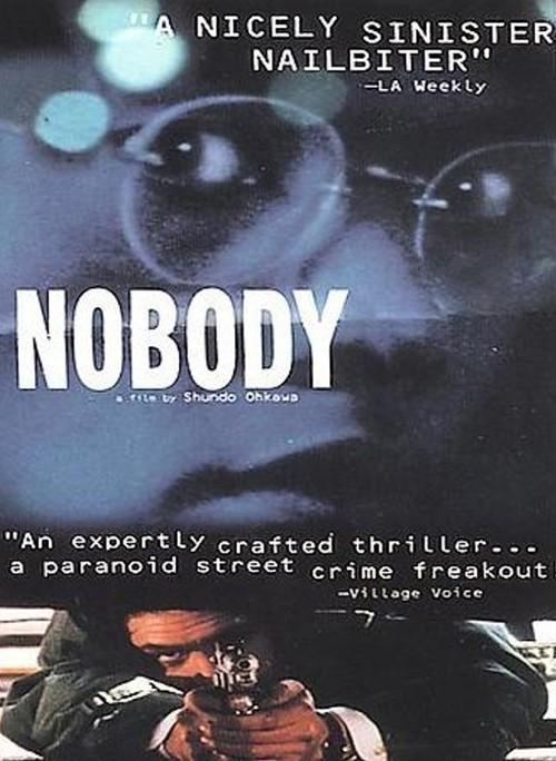 Nobody 1999