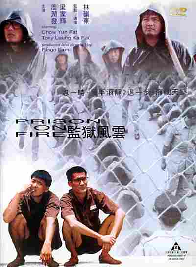 prison on fire dvd