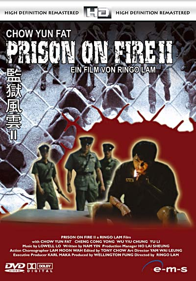 Prison-On-Fire-II-Chinese-Movie-Poster-Three