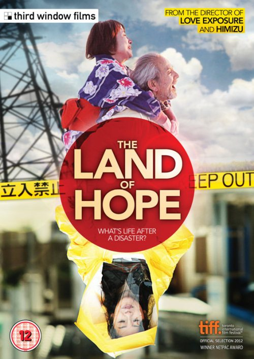 The-Land-of-Hope-2012