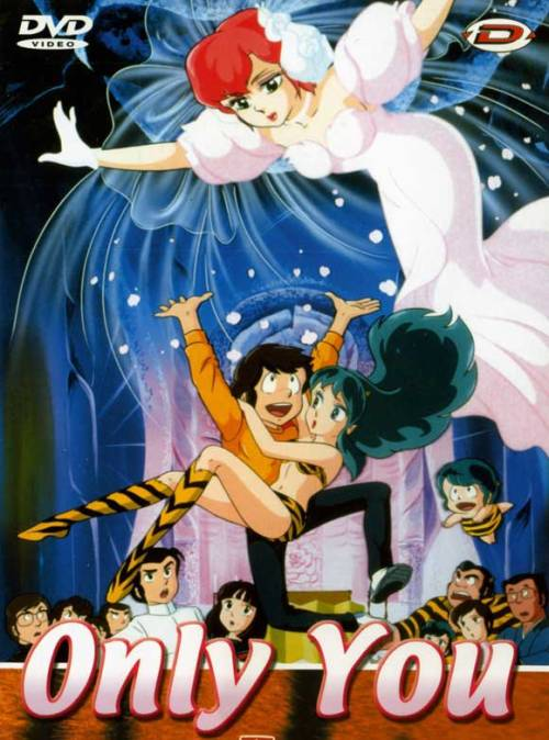 urusei-yatsura-1-only-you