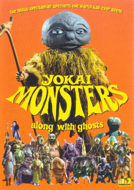 Yokai Monsters Along With Ghosts