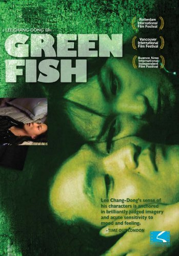 Green-Fish-K-Movie