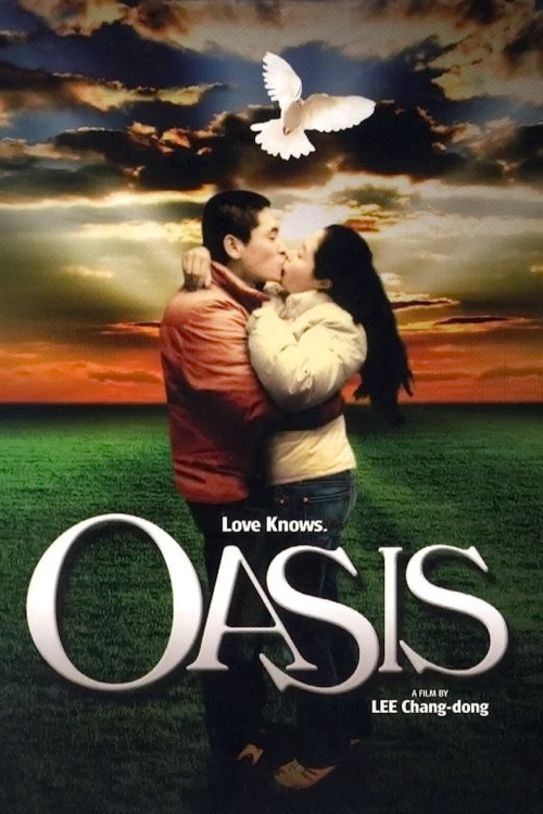 Oasis movie dvd