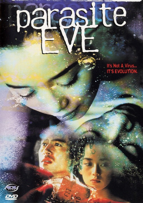 Parasite_Eve_(1997)