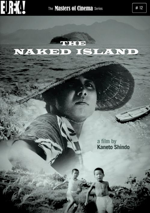 the_naked_island_masters_of_cinema_series_uk_dvd