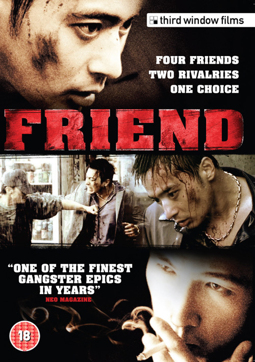 friend_dvd-cover