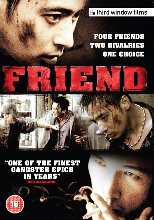 friend_dvd-cover