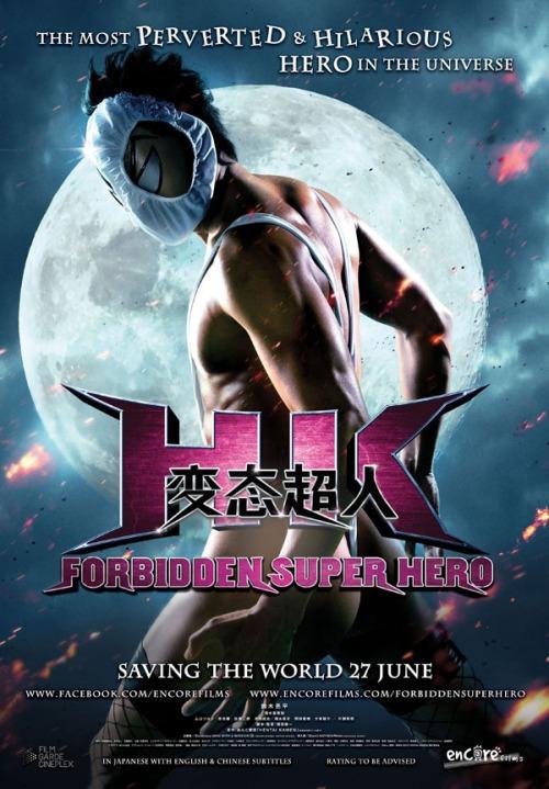 HK-Hentai-Kamen-2013
