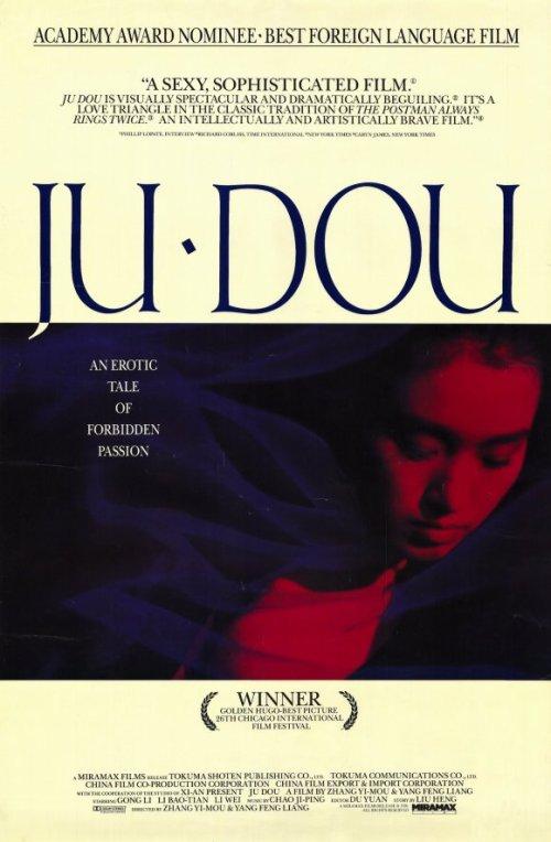 ju-dou 1990