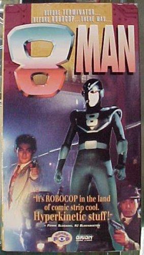 8-Man
