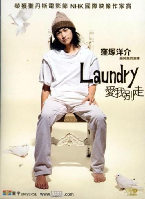 Laundry 2002