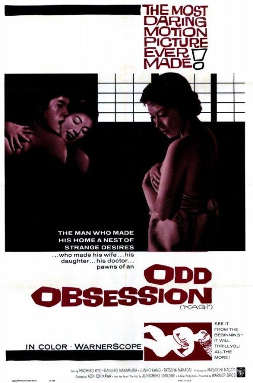 Odd Obsession