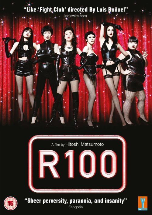 R100 movie poster