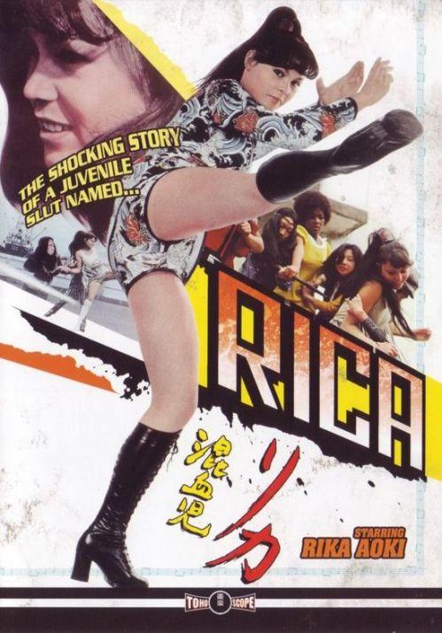 Rica_(1972)
