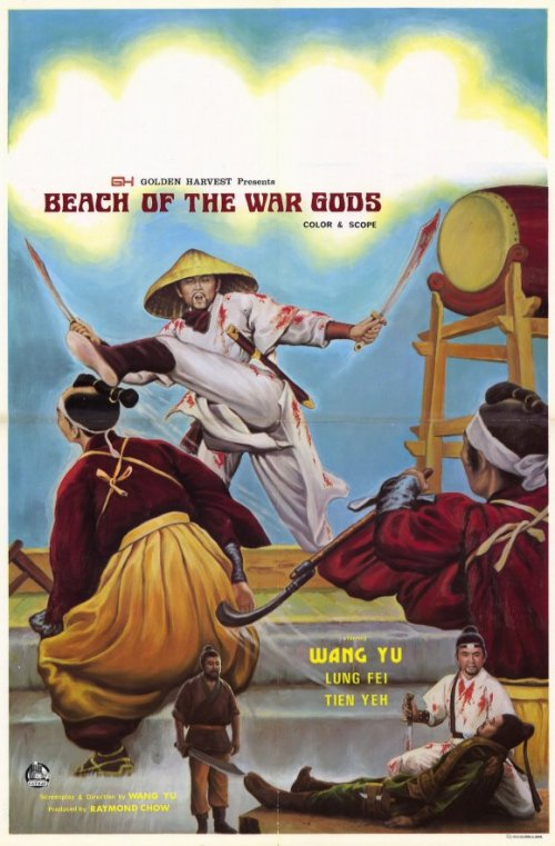 BEACH-OF-THE-WAR-GODS