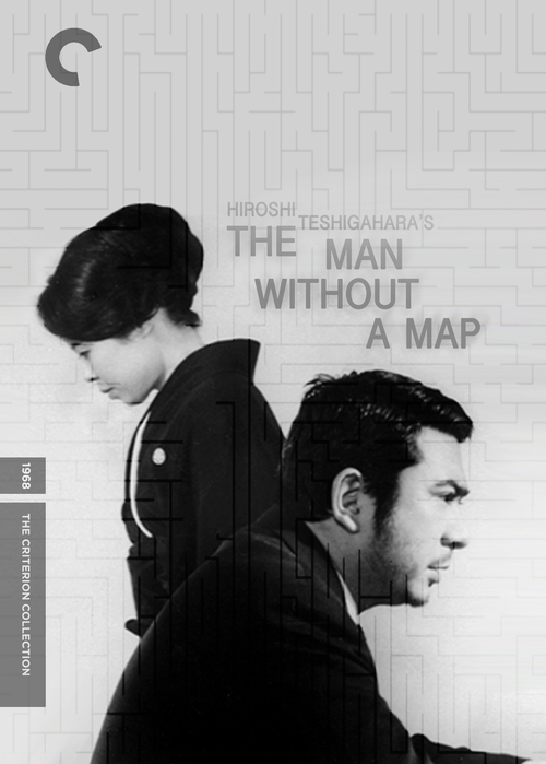 Man without a map