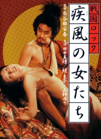 Sengoku-rokku-hayate-no-onnatachi