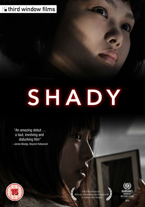 shady-dvd-case