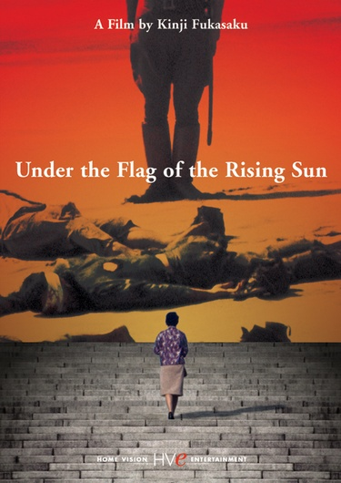 under the flag of rising_sun_box