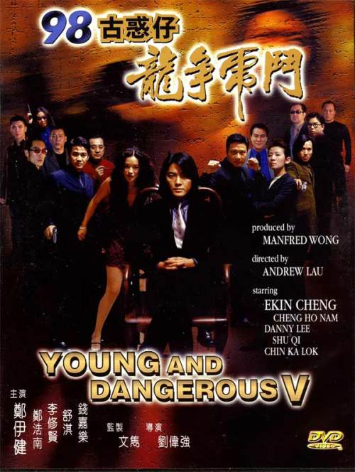 Young and Dangerous 5 (1998)