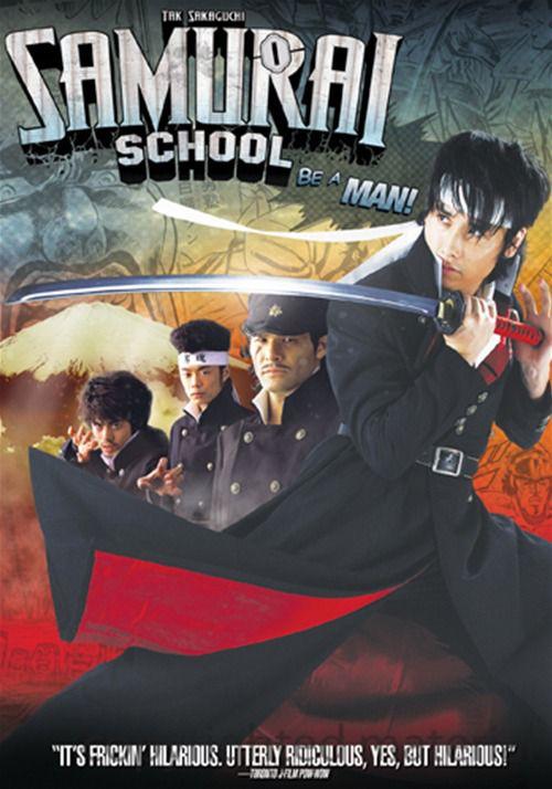 Be_A_Man!_Samurai_School-01