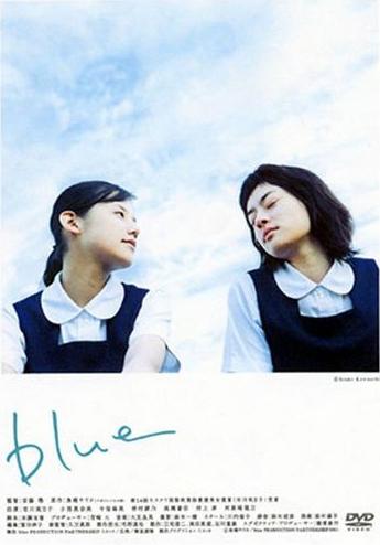 BlueDVDcover