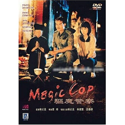 magic-cop-dvd