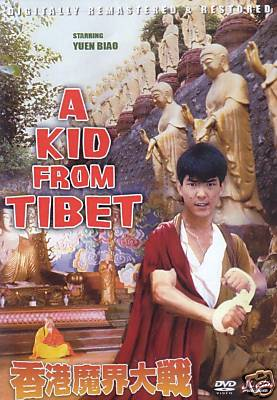 a-kid-from-tibet